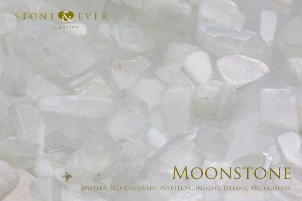 【風水インテリア】 さざれ石(天然石・小粒) 『ムーンストーン』