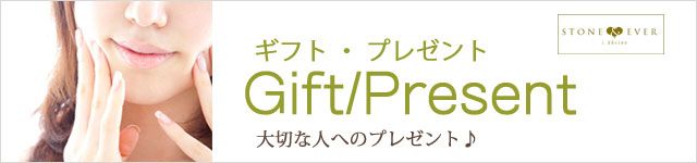 生活の木 ギフト・プレゼント