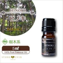 生活の木 福袋 アロマオイル ヒノキ