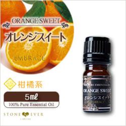 生活の木 福袋 アロマオイル オレンジスイート