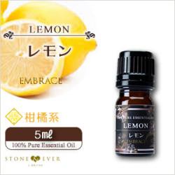 生活の木 福袋 アロマオイル レモン