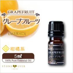 生活の木 福袋 アロマオイル グレープフルーツ
