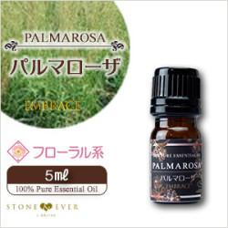 生活の木 福袋 アロマオイル パルマローザ