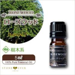 生活の木 福袋 アロマオイル ローズウッド