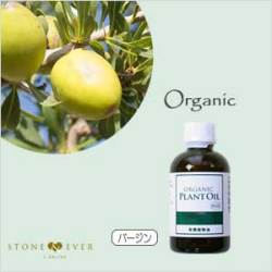 【生活の木】マッサージオイル(キャリアオイル/植物油) おすすめ人気ランキング 第4位 アルガンオイル・バージン