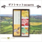 【生活の木】ハーブティー ティーバッグセット