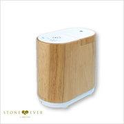 生活の木 エッセンシャルオイルディフューザー アロモア ライトパープル