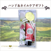 生活の木 シアバター ギフトセット ローズ