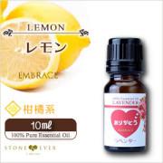 生活の木 母の日ギフト レモン