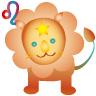 アロマオイル 獅子座