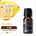 人気No.9 レモン